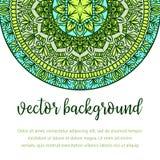 Round kwiatu ornament Dekoracyjny rocznika druk Luksusowy kwiecisty wyplata wzór Zdjęcia Royalty Free