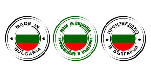 Round label `Made in Bulgaria` with flag Royalty Free Stock Image