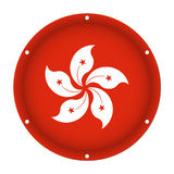 Round Metallic Flag Of Hong Kong With Holes Stock Image