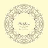 Round Ornament/mandala element dekoracyjny Zdjęcie Royalty Free