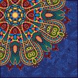 Round pattern in ukrainian oriental ethnic style Stock Images