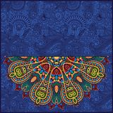 Round pattern in ukrainian oriental ethnic style Royalty Free Stock Photo