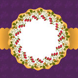 Round strawberry background with text frame. Vector strawberry seamless background. Violet and yellow Stock Illustration
