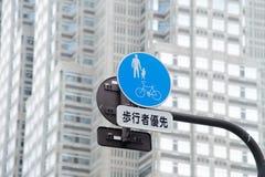 round szyldowy przejażdżka bicykl l wystrzega się ludzi na footpath z biurem Zdjęcie Stock