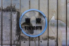 Round transparent plastic sign of Tokyo Station on underpass Yurakucho Concourse wall under the railway line of the station. Yurakucho. Japanese noodle stalls royalty free stock photography