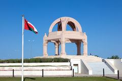 Roundabout in Oman Stock Images