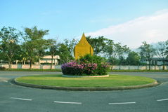 Roundabout. At a park in Thailand Stock Image
