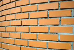 Free Rounded Wall Stock Image - 14206371