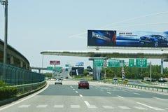 Route à Changhaï photo libre de droits