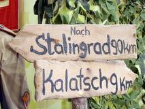 Route à Stalingrad Images libres de droits