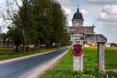 Route à Tykocin Photographie stock