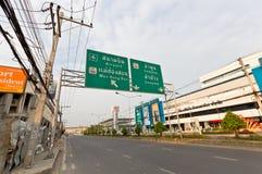 Route de Mahidol, Chiangmai. Image libre de droits