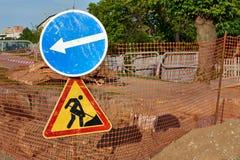 Route de signe Photos libres de droits