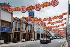 Route du sud de pont de ville de la Chine, Singapour Photo stock