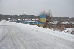 Route Oskol Kharkov photo stock