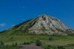 Route pour perler Bashkortostan - Toratau, Tra-Tau Photo libre de droits
