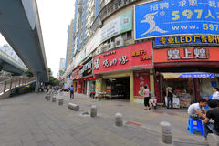 1980年rouzong (肉米饺子)餐馆 库存照片
