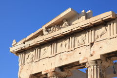 Rovine all'acropoli di Atene Grecia Fotografie Stock