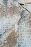 Rovine antiche di ephesus come priorità bassa Fotografia Stock Libera da Diritti
