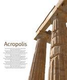 Rovine a Atene Fotografia Stock