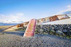 Rovine del ponte Islanda di Gigjukvisl Immagine Stock Libera da Diritti