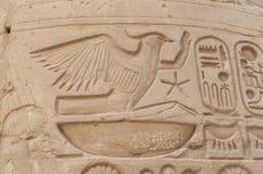 Rovine del tempio egiziano antico Immagini Stock Libere da Diritti