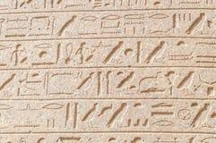 Rovine del tempio egiziano antico Immagine Stock Libera da Diritti