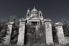 Rovine della chiesa - Bobda, Romania Immagini Stock Libere da Diritti
