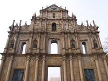 Rovine della st Paul, Macau Fotografie Stock Libere da Diritti