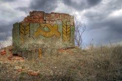Rovine di ex simbolo dell'URSS Fotografie Stock