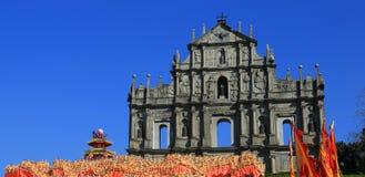 Rovine di Saint Paul & di x27; cattedrale di s a Macao Fotografia Stock Libera da Diritti