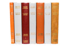A row of books Stock Images