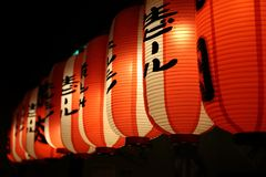 Row of Chinese paper lanterns Stock Photo