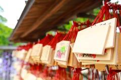 Row of ema in Daizaifu Tenmangu shrine stock photos