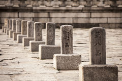 Row Of Korean Rank Stones Stock Photography
