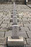 A row of Korean rank stones Stock Photos