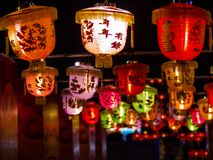 Row light from Chinese Royalty Free Stock Photo