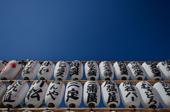 Row of white Japanese lantern Stock Photos