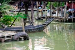 rowboat Zdjęcie Royalty Free
