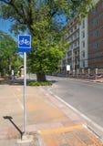 Rower trasy znak Zdjęcie Stock