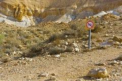 Rower w pustyni Obrazy Royalty Free
