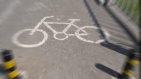 rowerowa droga Zdjęcia Royalty Free