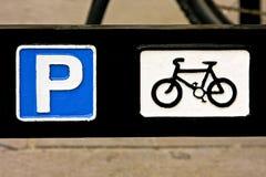 rowerowy parking Zdjęcie Stock