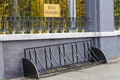 Rowerowy parking teren z szyldowego ` parking Rowerowy ` Obrazy Stock