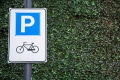 Rowerowy parking znak Zdjęcie Royalty Free
