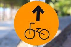 rowerowy szyldowy ruch drogowy Zdjęcia Royalty Free