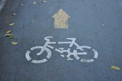 roweru pas ruchu Zdjęcia Royalty Free