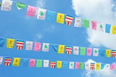 Rows Of Celebration Flags Royalty Free Stock Photos