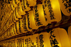Rows of glowing japanese lantern stock photo