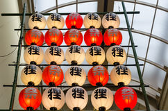 Rows of glowing Japanese lanterns Royalty Free Stock Photography